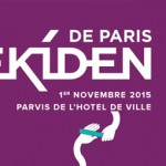 3ème édition de l'Ekiden de Paris, de retour à l'Hôtel de Ville