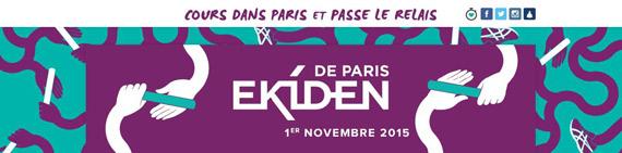 Séance entraînement Ekiden Paris 2015