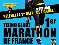 Techno Globe Marathon