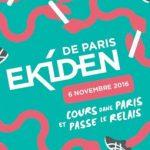 Ekiden de Paris 2016 : Top départ !